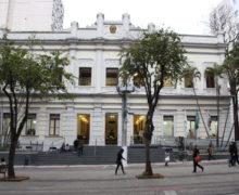 Câmara Municipal define locais de prova do concurso