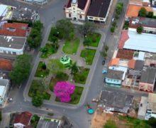 Prefeitura de Pirapetinga abre inscrições para concurso público para níveis fundamental e superior