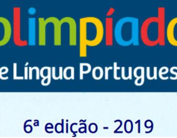 Abertas inscrições para Olimpíada de Língua Portuguesa da Rede Pública
