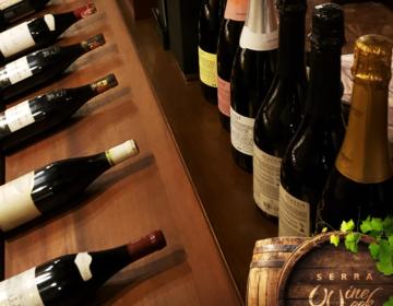 """Petrópolis recebe a 10ª edição do """"Serra Wine Week"""""""