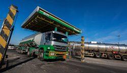 Ministérios defendem venda de refinarias após Congresso pedir bloqueio