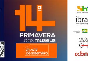 """Museu Ferroviário e CCBM participam da """"14ª Primavera dos Museus"""""""