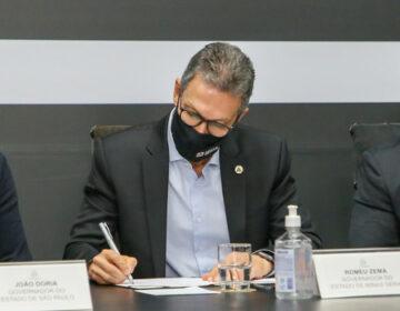 Governador participa de lançamento do Centro Integrado de Inteligência de Segurança Pública Regional Sudeste